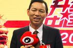 全国人大代表黄志明:建议取消土地使用年限
