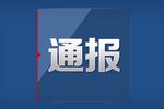 http://n.sinaimg.cn/hunan/transform/250/w150h100/20190804/2339-iatixpm0727245.png