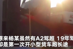 http://n.sinaimg.cn/hunan/transform/250/w150h100/20190807/d501-iaxiufn2621474.png