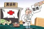 http://n.sinaimg.cn/hunan/transform/250/w150h100/20190814/dae6-icapxpi5381915.jpg