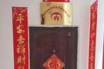 http://n.sinaimg.cn/hunan/transform/250/w150h100/20190815/12fc-ichcymv3001350.png