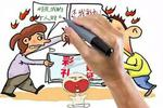 http://n.sinaimg.cn/hunan/transform/250/w150h100/20190816/8b6a-ichcymv7978012.jpg