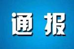 http://n.sinaimg.cn/hunan/transform/250/w150h100/20190818/7158-icmpfwz7892773.png