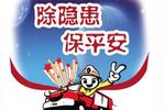 http://n.sinaimg.cn/hunan/transform/250/w150h100/20190819/c69e-icmpfxa1963015.png