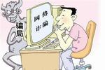 http://n.sinaimg.cn/hunan/transform/250/w150h100/20190822/5eb2-icqznfz4844163.jpg