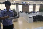http://n.sinaimg.cn/hunan/transform/250/w150h100/20190823/481d-icqznha0054626.jpg