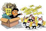 http://n.sinaimg.cn/hunan/transform/250/w150h100/20190823/f977-icqznfz9529134.jpg