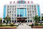 http://n.sinaimg.cn/hunan/transform/250/w150h100/20190826/dd56-icuacrz4468924.png