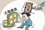 http://n.sinaimg.cn/hunan/transform/250/w150h100/20190827/36f1-icuacsa0869091.jpg