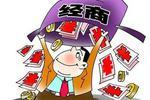 http://n.sinaimg.cn/hunan/transform/250/w150h100/20190827/87c0-icuacrz9716752.jpg