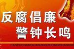http://n.sinaimg.cn/hunan/transform/250/w150h100/20190828/6ca0-icuacsa7111804.jpg