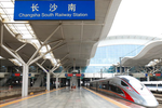 http://n.sinaimg.cn/hunan/transform/250/w150h100/20190901/c9ee-ieaiqih7420815.png