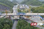 张吉怀高铁跨吉信互通特大桥连续梁浇筑完成