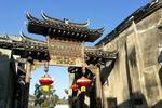 http://n.sinaimg.cn/hunan/transform/250/w150h100/20191031/5922-ihqyuym6963974.png