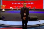 蒋剑高:追溯中国传统文化与国粹艺术导向