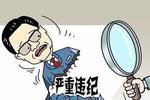 http://n.sinaimg.cn/hunan/transform/250/w150h100/20191120/dbea-iipztff5674753.jpg