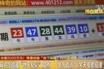 http://n.sinaimg.cn/hunan/transform/250/w150h100/20191202/9e94-ikcacer6099410.jpg