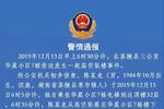 http://n.sinaimg.cn/hunan/transform/250/w150h100/20191215/e829-ikrsest0713115.png