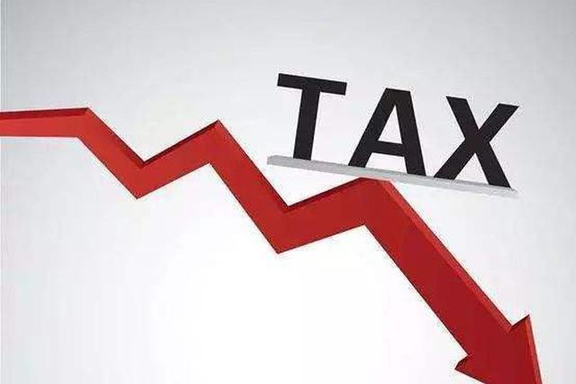 进口增值税税率下调首月 湖南外贸企业减税1.69亿_新浪湖南_新浪网
