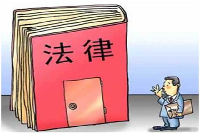 游勸榮:法律的生命力在于實施