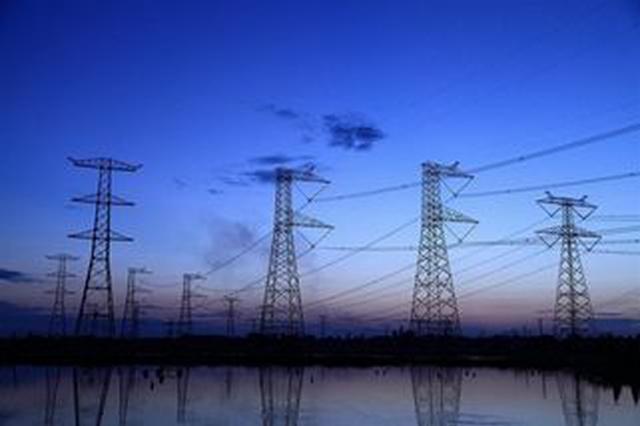 湖南最大用电负荷接近电网最大供电能力