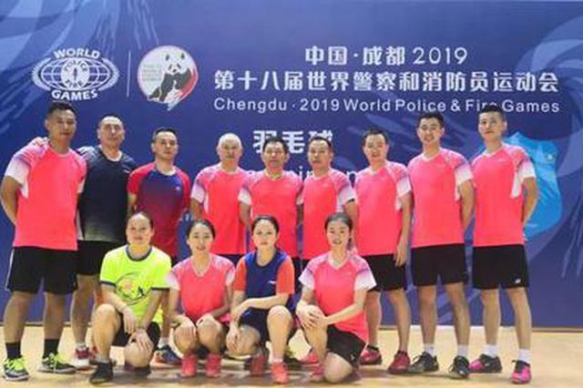 湖南公安羽毛球代表队在世界警察和消防员运动会上斩获3枚金牌
