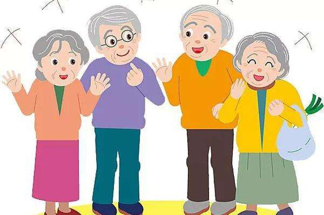 长沙开办养老机构不再需要行政审批 8月16日起实行登记备案制