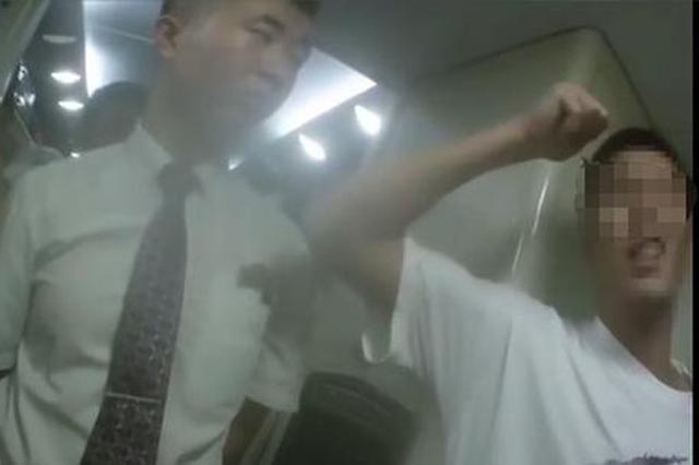 河南男子列车上喝白酒后吵闹 脚踹乘警被行拘20天