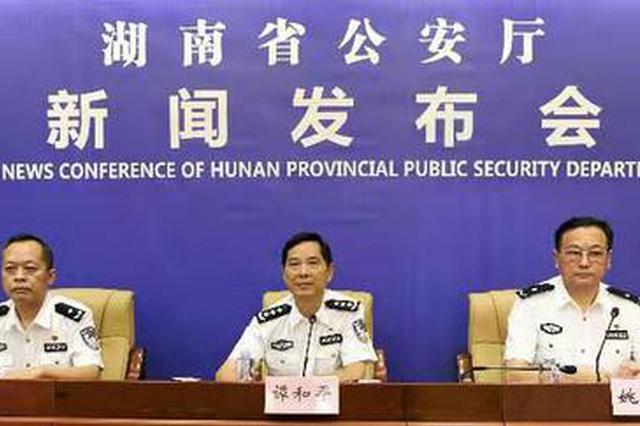 湖南警方揭跨国网络赌博案骗局:一牌手操控五账号