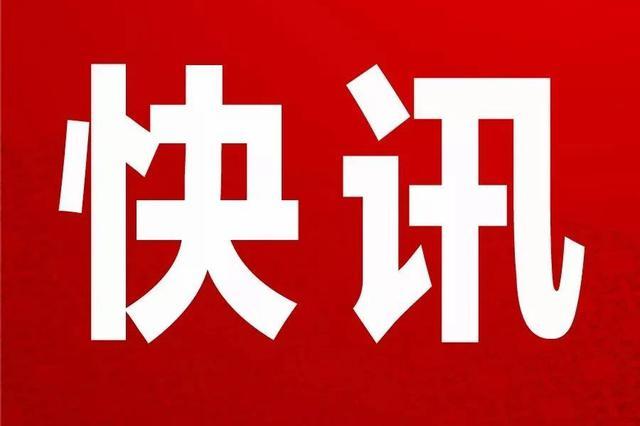 受中共中央总书记、国家主席、中央军委主席习近平委托 许达哲看望袁隆平同志家属