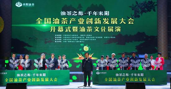 http://www.2ku8.net/hunanxinwen/69715.html