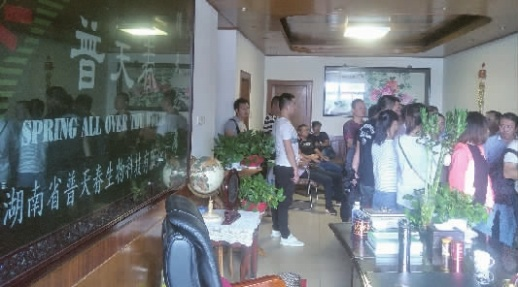 7月19日,消费者来到普天春公司维权。 记者 胡锐 摄
