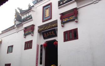 郴州神话传说:苏仙公苏耽