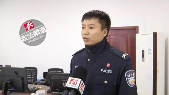 ▲长沙市公安局雨花分局洞井派出所 陈健