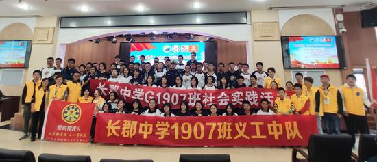 http://n.sinaimg.cn/hunan/transform/787/w550h237/20191013/242f-ifvwftk4020083.jpg