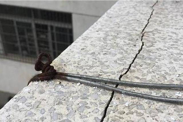 长沙一高校教学楼护栏裂缝 竟靠铁丝拴住