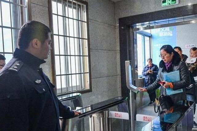 """长沙交警支队设人脸识别 63名""""黄牛党""""被"""