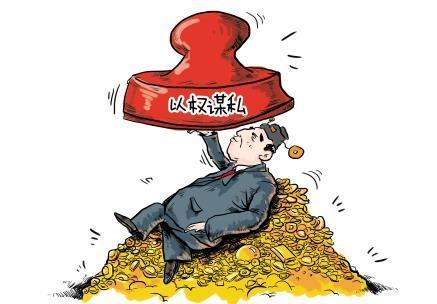 """国土局长为增加""""收入""""开夫妻店 生意做到局里来"""