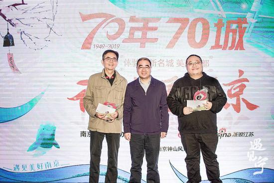 (南京市委宣传部副部长、市委网信办主任王德生为提供优质线路的网友颁奖)