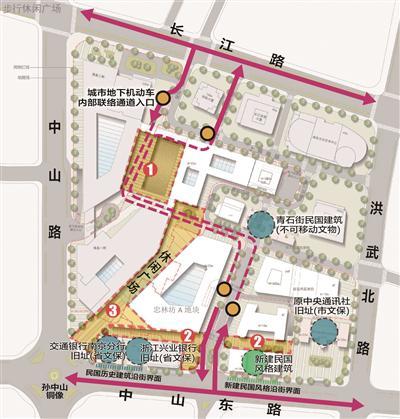 升级后的新街口周边效果图。制图 张翠莲