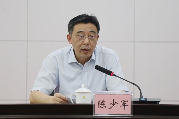 陈少军 江苏省体育局官网 图