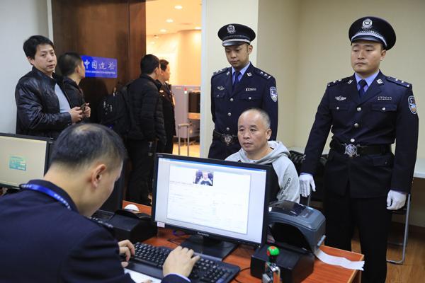 图片来源:中央纪委国家监委网站