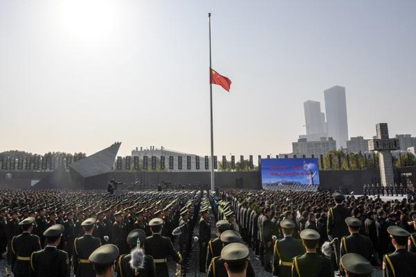 12月13日拍摄的南京大屠杀死难者国家公祭仪式现场。新华社 图