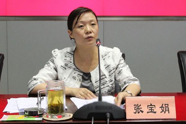 江苏省退役军人事务厅厅长张宝娟出任扬州代市长