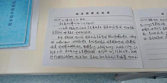 病历显示,生者剧烈运动后突发意识丢失。 江某姐姐供图