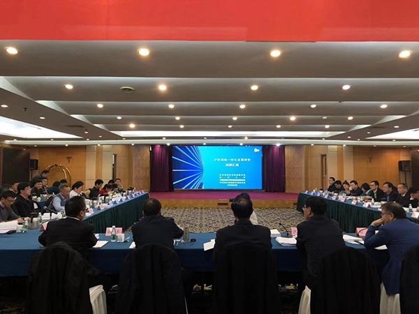 沪苏高铁一体化:苏州北站拟与上海虹桥建设高铁组合枢纽