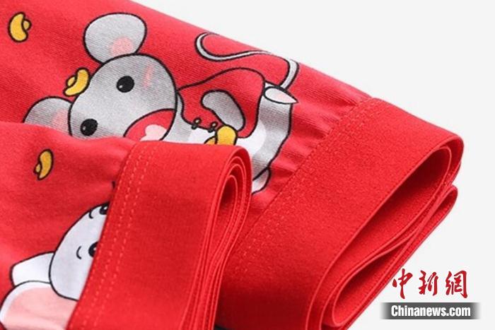 电商平台热销鼠年内裤。截图