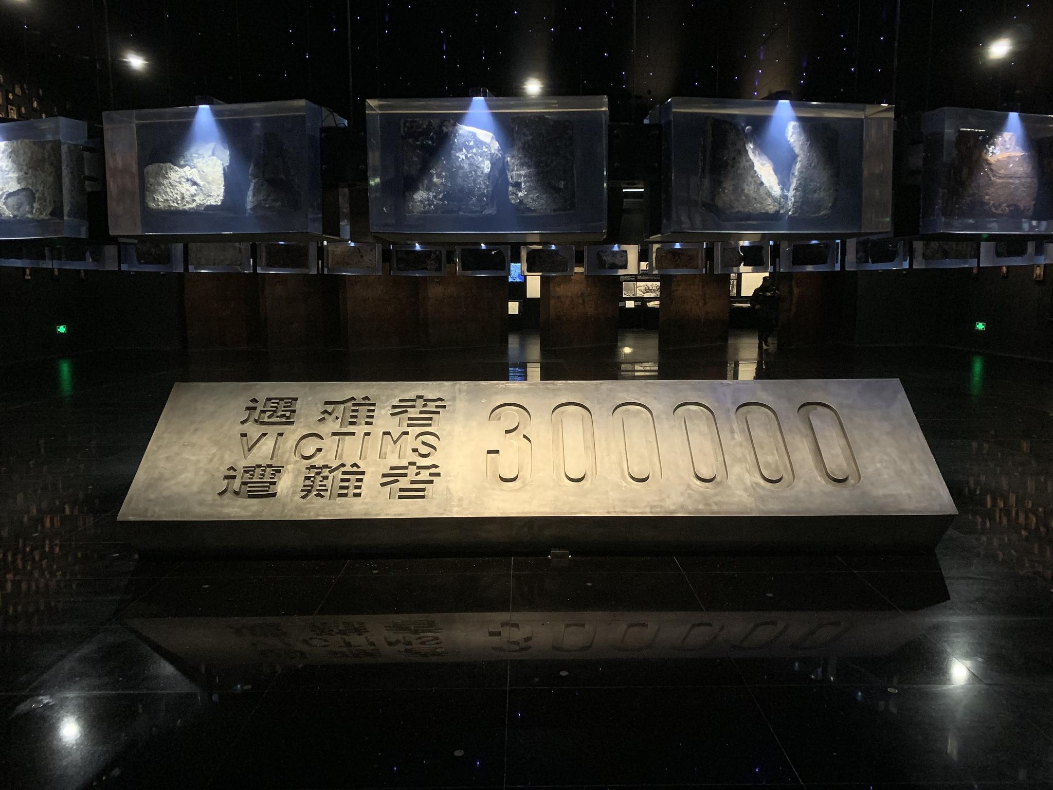 华日军南京大屠杀遇难同胞纪念馆内景。 新京报记者 李阳 摄