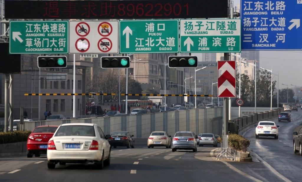 """南京下月起实施新规:""""五超""""车辆禁止上桥入隧"""