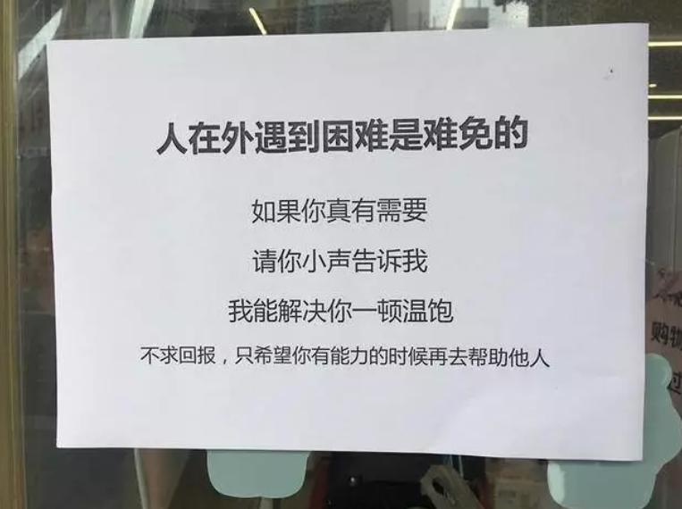 """暖爆!因为一张""""小纸条"""" 扬州这家超市成了网红店"""